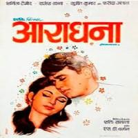 Aaradhana Movie Poster