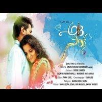 Abhisarika Movie poster