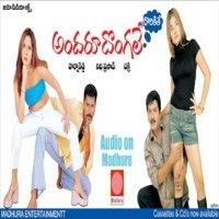 Andaru Dongale Dorikite Movie Poster
