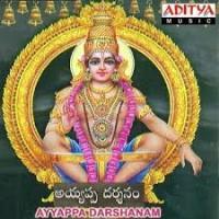 Ayyappa Darshanam Movie Poster