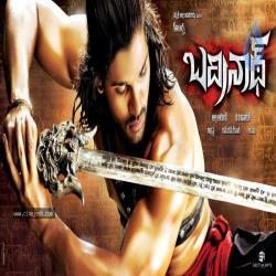 Badrinath Movie Poster