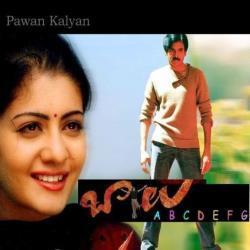 Balu Movie Poster