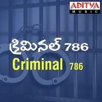 Criminal 786 movie poster