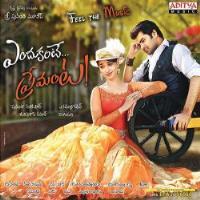 Endukante Premanta movie poster