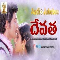 Gajadonga Anuraga Devatha Movie Poster
