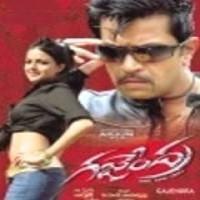 Gajendra Movie Poster