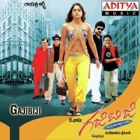 Gajibiji movie poster
