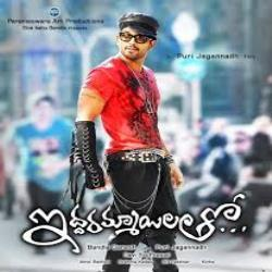 Iddarammayilatho 2013 movie poster