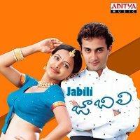 Jabili Movie Poster