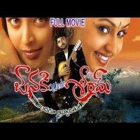Janapada Soyagalu Movie Poster