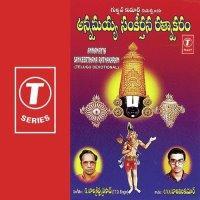 Kauravudu Movie poster
