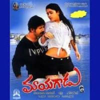 Mayagadu Movie Poster