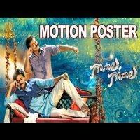 Na Karma Kali Poyindi movie poster