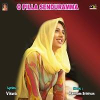 O Pilla Senduramma Movie Poster