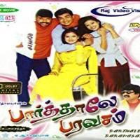 Paravasam movie poster