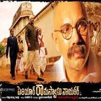 Periyar Ramaswamy Nayakar Movie Poster