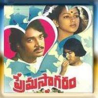 Prema Samrajyam Prema Sagaram Movie Poster