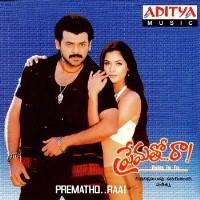 Raa Movie Poster