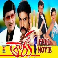 Raga Ratna Movie Poster