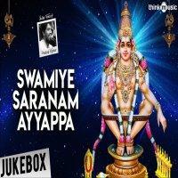 Sabarigireesa Ayyappa Movie Poster