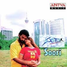 Soori movie poster