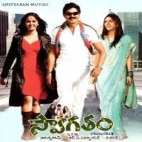 Swagatam movie poster