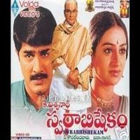 Swarabhishekam Movie Poster