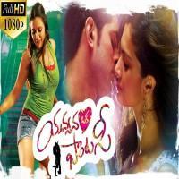 Yavvanam Oka Fantacy movie poster