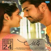 Lover movie poster
