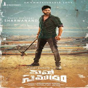 Maha Samudram movie poster