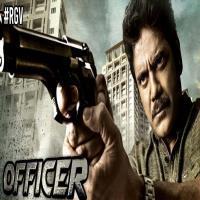 Officer movie poster
