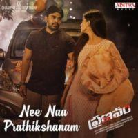 Pranavum movie poster