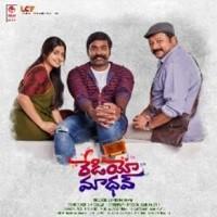 Radio Madhav movie poster