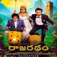 Rajaratham movie poster