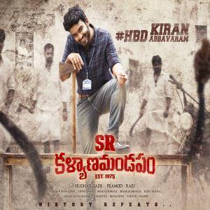 SR Kalyanamandapam Movie Poster