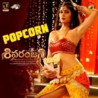 Shivaranjani movie poster