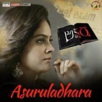 Akshara poster