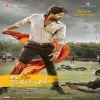 Ala Vaikunthapurramlo movie poster
