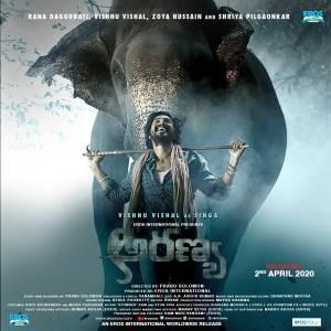 Aranya movie poster 2021