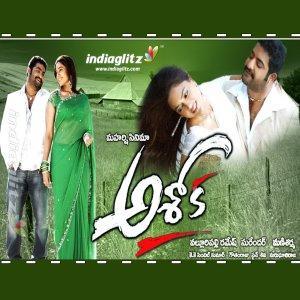 Ashok movie poster