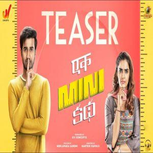 Ik Mini Katha movie poster