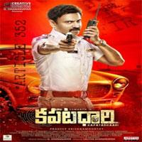 Kapatadhaari movie poster
