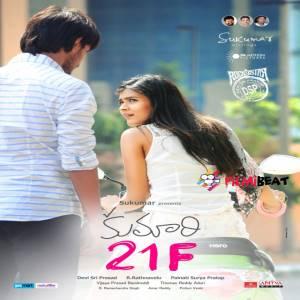 Kumari 21 F Movie Poster