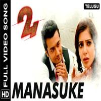 Manasuke song poster