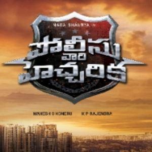 Police Vari Hecharika movie poster