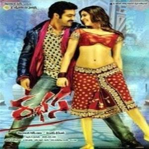 Rabhasa Movie Pster