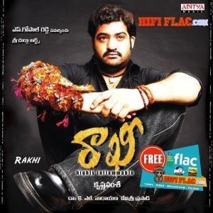 Rakhi movie poster