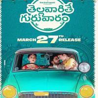 Thellavarithe Guruvaram movie Poster