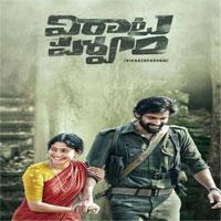 Virata Parvam movie poster