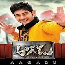 Aagadu Movie Poster
